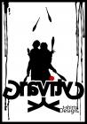 ortosrs avatar