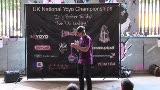 Kieran, X Div, FS, UK Yo-yo Nats 09