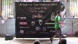 Steve, X Div, FS, UK Yo-yo Nats 09